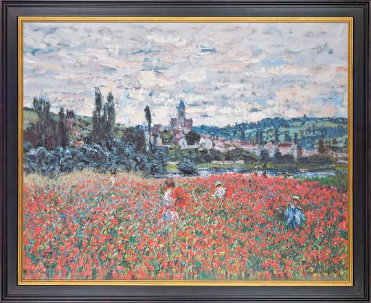 Mohnblumen bei Vétheuil. Claude Monet (1840-1926)