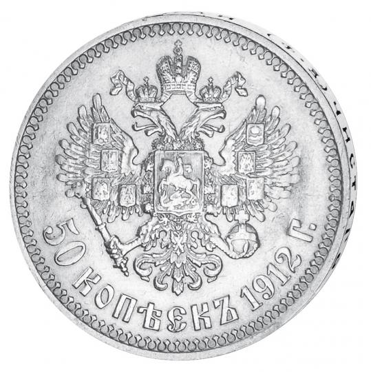 Münz-Set Zar Nikolaus II. - 2 Silberrubel