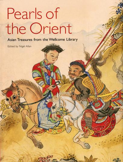 Pearls of the Orient. Schätze Asiens aus der Wellcome Library.