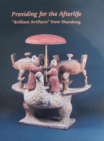 Providing for the Afterlife. Prächtige Artefakte aus Shandong.