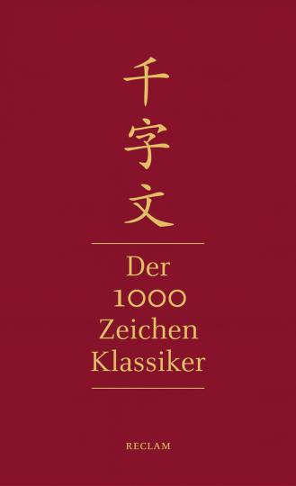 Qianziwen - Der 1000-Zeichen-Klassiker.