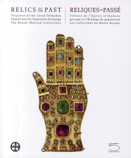 Relics of the Past. Treasures of the Greek Orthodox Church and the Population Exchange.