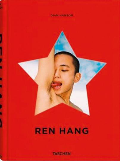 Ren Hang.