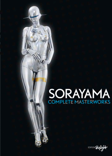 Sorayama. Complete Masterworks.