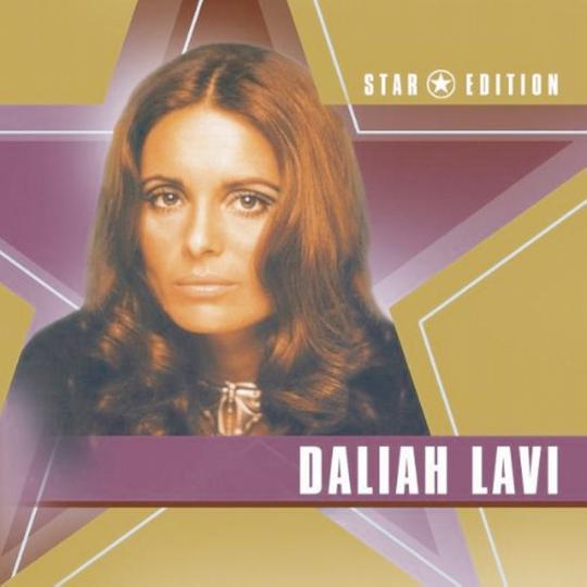 Star Edition CD