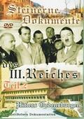 Steinerne Dokumente des III. Reiches - Teil 2 DVD
