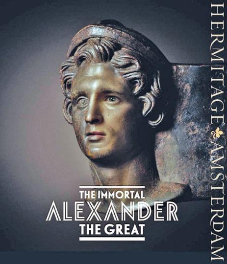 The Immortal Alexander the Great. Der unsterbliche Alexander der Große. Mythen, Realität, seine Feldzüge, sein Erbe.