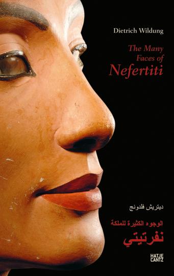 The Many Faces of Nefertiti.