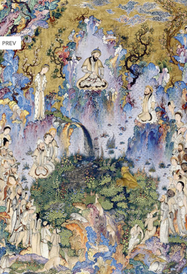 The Shahnama of Shah Tahmasp. The Persian Book of Kings.