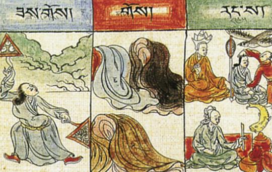 The White Beryl of Sangye Gyatso with the »moonbeams« treatise of Lochen Dharmasri