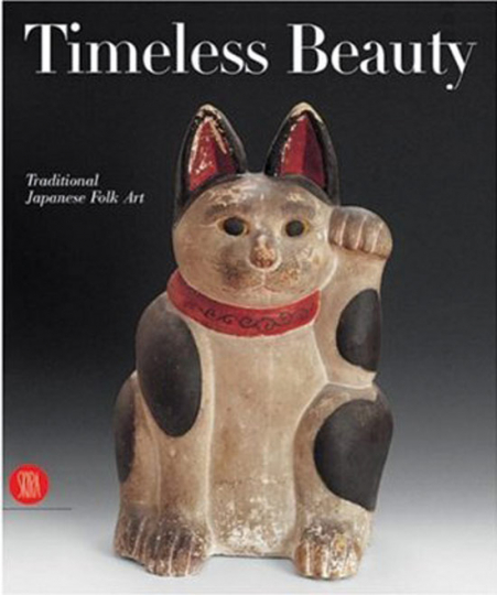 Timeless Beauty. Traditional Japanese Folk Art.