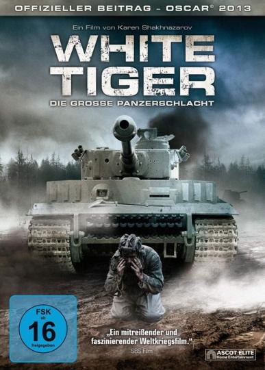 White Tiger DVD