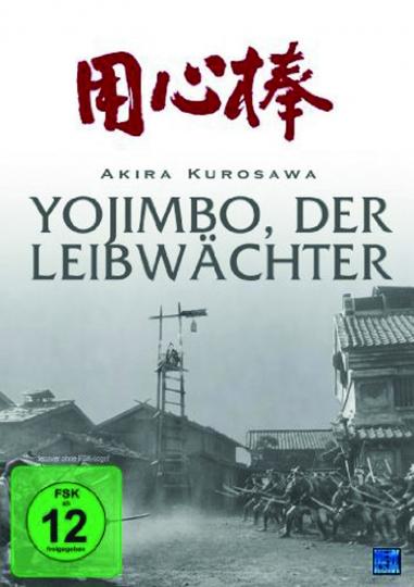Yojimbo - Der Leibwächter. DVD.