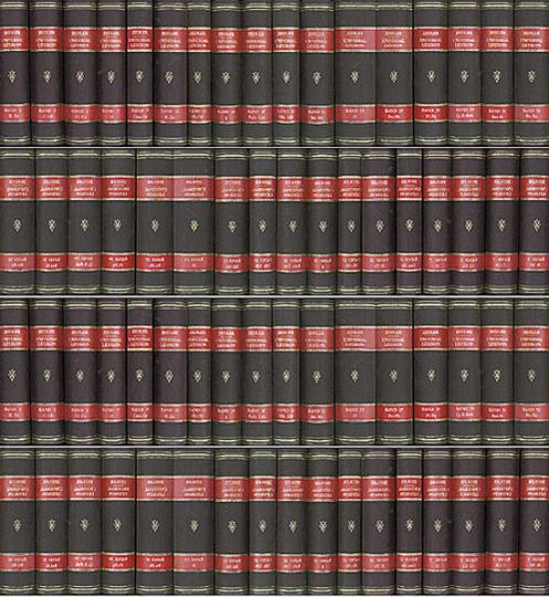 Zedler - Grosses vollständiges Universal Lexicon Aller Wissenschafften und Künste, Welche bishero durch menschlichen Verstand und Witz erfunden und verbessert worden.