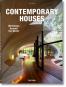 100 Contemporary Houses. Bild 1