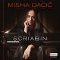 Alexander Scriabin. Klavierwerke. CD. Bild 1