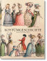 Auguste Racinet. Kostümgeschichte. Bild 1