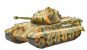Bausatz Tiger II Ausf. B - Modell 1:72 Bild 1