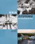 Berlin Zeitsprünge. Die Entwicklung der Stadt. Bild 1