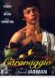 Caravaggio. DVD. Bild 1