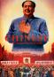Chinese Propaganda Posters. Bild 1