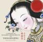 Chinesische Neujahrs-Holzschnitte aus Yangliuqing. Bild 1