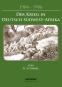 Der Krieg in Deutsch Südwest-Afrika 1904-1906 Bild 1