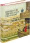 Die Ästhetik der Platte. Wohnungsbau in der Sowjetunion zwischen Stalin und Glasnost. Bild 1