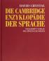 Die Cambridge Enzyklopädie der Sprache. Bild 1