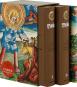 Die Luther-Bibel von 1534. Illustrierte Ausgabe. Bild 1