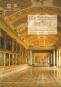 Die Schönste der Welt. Die Bildergalerie Friedrichs des Großen. Bild 1