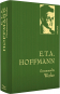 E.T.A. Hoffman. Gesammelte Werke. Bild 1