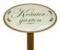 Emaille-Schild mit Spieß: Kräutergarten Bild 1