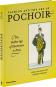 Fashion and the Art of Pochoir. Das goldene Zeitalter der Modeillustration in Paris. Bild 1