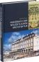 Handbuch der neuzeitlichen Architektur. Bild 1