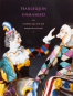 Harlequin Unmasked.The Commedia Dell'Arte and Porcelain Sculpture. Bild 1