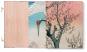 Hiroshige. One Hundred Famous Views of Edo. Bild 1