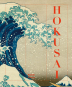 Hokusai. Bild 1
