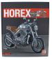 Horex. Bild 1
