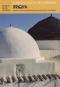 Ifriqiya. 13 Jahrhunderte Kunst und Architektur in Tunesien. Bild 1