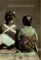 Japanese Dream. Das alte Japan in frühen Fotografien. Bild 1