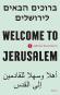Jerusalem. Bild 1