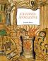Johannes-Apokalypse. Eines der schönsten Blockbücher weltweit. Bild 1
