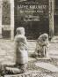 Käthe Kollwitz. Die trauernden Eltern. Ein Mahnmal für den Frieden. Bild 1