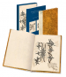 Kalligraphiebuch der Maria von Burgund. Bild 1