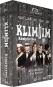 Klimbim. Komplettbox - alle 5 Staffeln plus Special. 8 DVDs. Bild 1