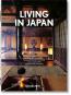 Living in Japan. Bild 1