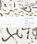Paul Klee und der Ferne Osten. Vom Japonismus zu Zen. Bild 1