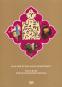 Paul Klee. Auf der Suche nach dem Orient. Teppich der Erinnerung. Bild 1