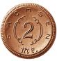 Porzellan-Münzsatz 1920/1921 - Notgeldmünzen des Freistaats Sachsen Bild 1
